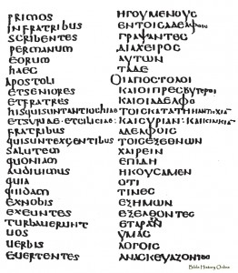 Codex Laudianus